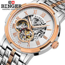 Binger Brand Men Watches military Vogue Leather Self Wind Analog Clock Army Mens sports Wrist Watch