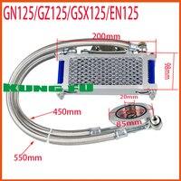 radiator oil cooler GN125 GZ125 GSX125 EN125 125cc motorcycle accessories
