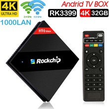 Xinways H96 Max RK3399 tv box 4gb di 32gb di Six nuclei smart tv box android 7.1 USB3.0 type-c 4K HD 2.4G/5G WIFI h96 pro plus