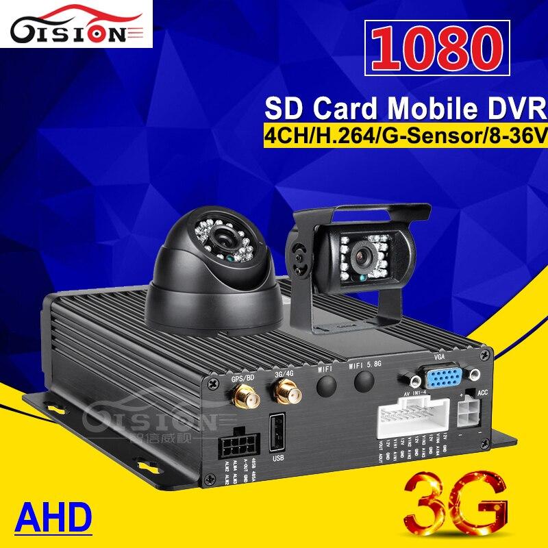 2PCS Camera 3G GPS AHD Car Dvr MDVR Kits, Realtime Monitoring Video Recorder For Automobile H.264 G-Sensor I/O Motion Detection