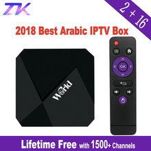 IPTV Box Free Lifetime IPTV Subscription No Monthly Fee 1500+ Channels 2G 16G Smart Android 7.1 TV Box  Arabic IPTV Free Forever