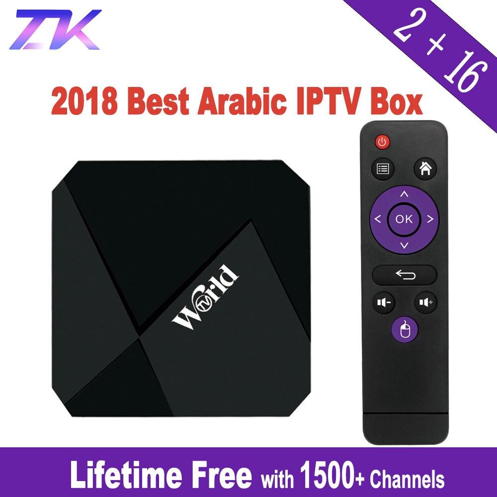IPTV Caja libre vida IPTV suscripción sin cuota mensual 1500 + canales 2G 16G Smart Android 7,1 TV caja árabe IPTV libre para siempre
