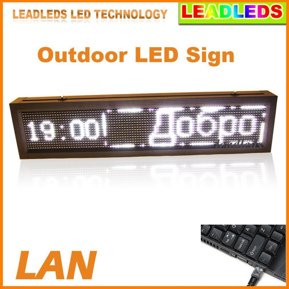 P10 Outdoor white Led Display Text Signboard Moving Message Panel for Increasing Your Sale - Scrolling White Message