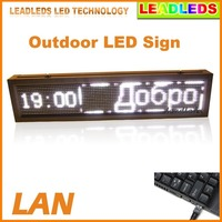 P10 Outdoor white Led Display Text Signboard Moving Message Panel for Increasing Your Sale Scrolling White Message
