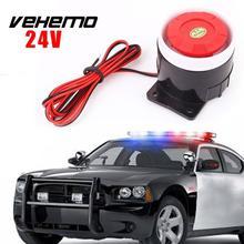 Speaker Alarm Horn Tweeter 120DB 24V