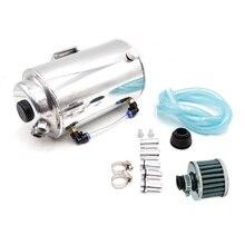 2Л 2 литра Алюминий полированный круглый маслоуловитель БАК с дыхательным фильтром топливный бак TT100722