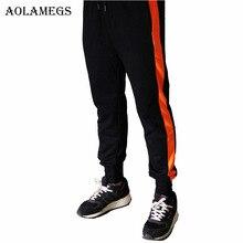 Aolamegs Pants Men Side Striped Hit Color Pants Elastic Waist Track Pants Trousers Mens Joggers Couples Casual Harem Sweatpants