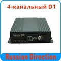 Cheap 4 channel MDVR,support 128GB  sd card, Russian menu, suit for bus, taxi, truck,van,model BD-326