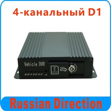 Cheap 4 channel MDVR support 128GB sd card Russian menu suit for bus taxi truck van