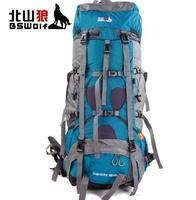 BSWolf 85L Professional Climbing Hiking Backpack Waterproof Mountaineering Bag Outdoor Travel Backpack Camping Equipment