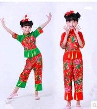 hari kanak-kanak Cina simpulan yangko pakaian pentas kebangsaan menunjukkan tarian Krismas pakaian merah dan hijau custome