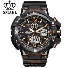 SMAEL Hombres Del Reloj Del Deporte 2017 Reloj Masculino de Cuarzo LED Digital Relojes de Pulsera de Los Hombres de Primeras Marcas de Lujo Digital de reloj Relogio masculino