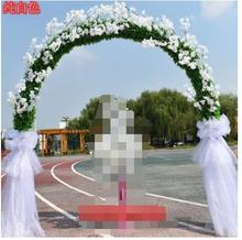 New wedding simulation cherry blossom door happiness silk flower arch shelf opening activity shop