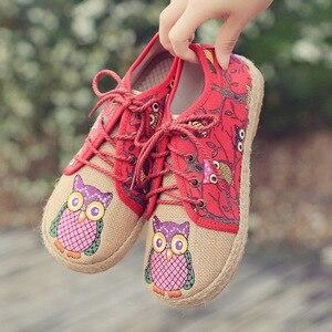 Image 2 - Veowalk винтажные женские туфли из тайского хлопка и льна с вышивкой Совы тканевые туфли на плоской подошве с круглым носком на шнуровке