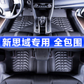 free shipping fiber leather car floor mat rug for honda civic 10th generation 2016 2017 2017 sedan hatchback