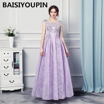 Engagement Dresses 2020 Vestido Longo De Renda Scoop Cap Sleeve Lace Prom Dress Long Evening Dresses
