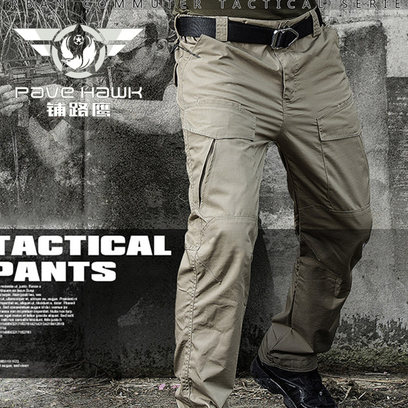 X-Future Mens Multicolor Outdoor Military Multi-Pocket Solid Work Cargo Pants Without Belt