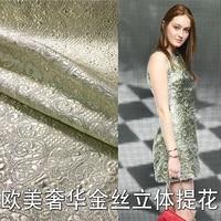 Three dimensional dyed jacquard brocade fabric positioning gold jacquard fabric crisp dress clothing gold brocade fabric