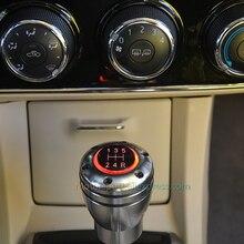 LYJ красный светодиодный светильник 5 скоростей автоматический рычаг переключения