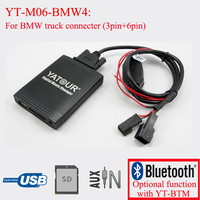 مغير القرص المضغوط الرقمي Yatour مهايئ البلوتوث وستيريو للسيارة BMW-في مشغلات MP3 للسيارة من السيارات والدراجات النارية على