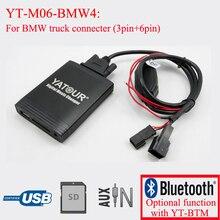 Автомобильный адаптер Yatour с bluetooth, цифровой адаптер для смены компакт дисков, стерео, USB, для BMW