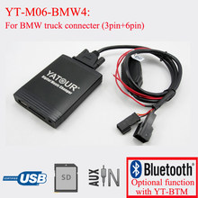 Yatour digitale cd-wisselaar Auto stereo USB bluetooth adapter voor BMW(China)