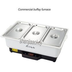 500W Commercial buffet furnace Electric Buffay stove Three grid insulation furnace with stainless steel cover kitchen equipment