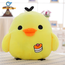 LeadingStar Yellow Chick Stuffed Toy Lovely Medium Plush Doll Pillow Cushion Yellow Chick Stuffed Toy Doll Pillow Cushion zk30