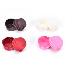 500Pcs Thicken Muffin Cupcake Paper Cups Liner Cake Decoration Tools Party Tray Cake Mold Kitchen Accessories Wholesale(China)