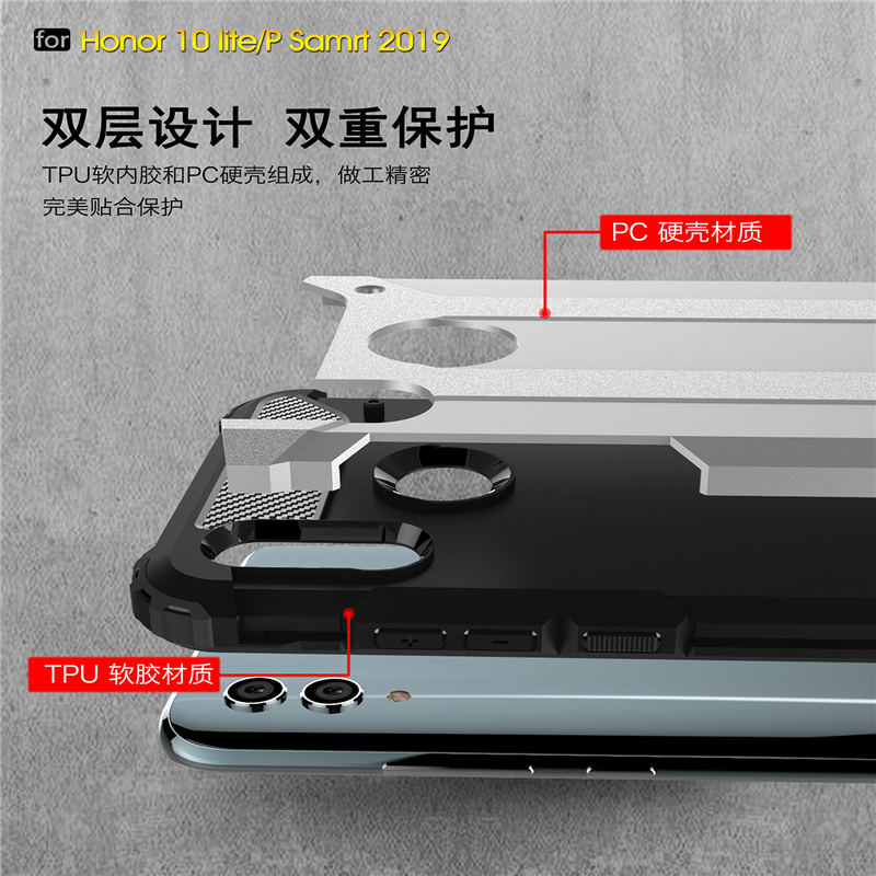 For Huawei P Smart 2019 Case Shockproof Armor Rubber Duty Hard Phone Case For Huawei P Smart 2019 Cover For Huawei P Smart 2019 in Fitted Cases from Cellphones Telecommunications