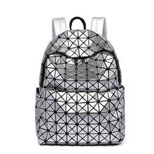 Женщины рюкзак женский геометрическая лоскутная блесток плед женские рюкзаки для девочек-подростков bagpack сумка mochila Бесплатная доставка