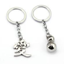 Naruto Key Chain