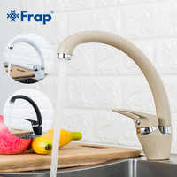 FRAP Kitchen Faucet modern 4 color top quality kitchen sink faucet water mixer deck mounted brass faucet saving water tapware