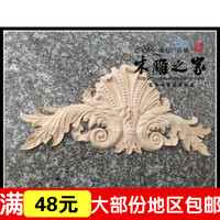 Special Offer Of Dongyang Woodcarving European Furniture Decorative Cabinet Door Trim FLOWER FLOWER FLOWER FLOWER Applique