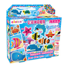 3D DIY Beads Animal Water Sticky Perlen Puzzles Toys Set Puzzle Educational Magic Kids WY45