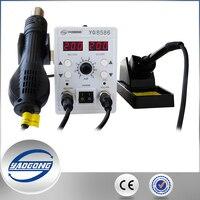 YAOGONG 8586 HOT 2 In 1 ESD Hot Air Gun Soldering Station Welding Solder Iron For