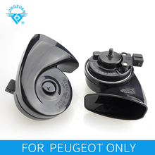 JINGZUAN 2017 New Arrival Patent Super Loud Snail Car Horn High Quality 12V Waterproof 125DB 2PC FOR Peugeot ONLY