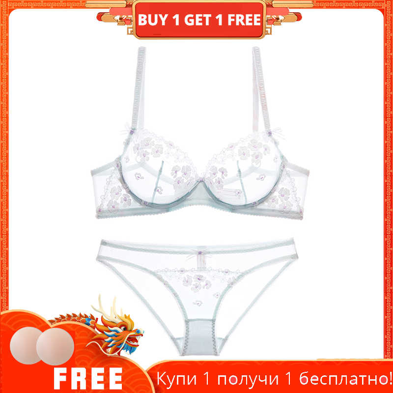 0423d6e61 Shaonvmeiwu Women sexy bra embroidery lace underwear suits ultra-thin  breathable on the transparent comfortable