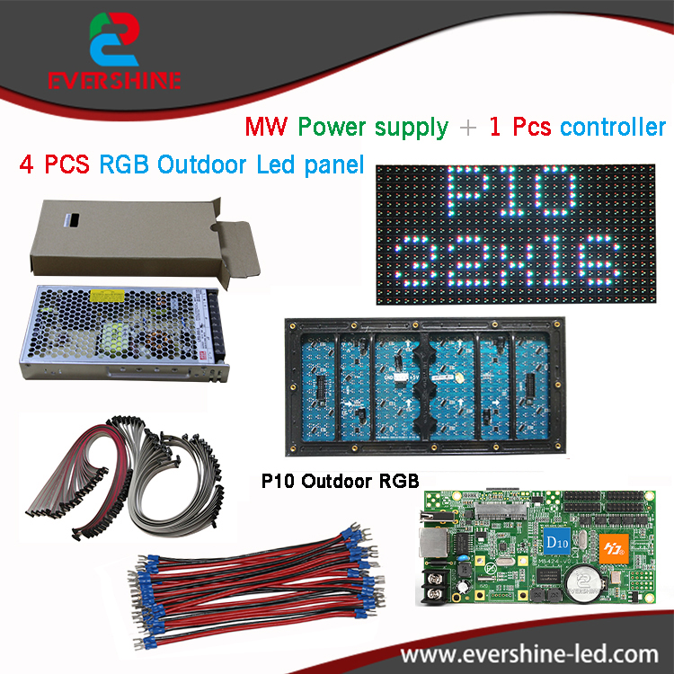 High Quality P10 outdoor full color RGB DIP LED Panel 4PCS+1 MW Power supply+1Contrller+all cables,DIY led display module kits  p7 outdoor dip full color led panel display module high resolution high brightness high refresh high quality
