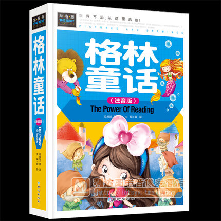 [Kid Book][Chinese Mandarin Pin Yin]Grimm's Fairy Tales,Illustrated Book,the Power Of Reading