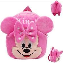 Мода г. Дети свитеры для мальчиков и девочек Мягкие плюшевые рюкзак школьный рюкзак сумка на плечо рюкзак для маленьких девочек рюкзаки
