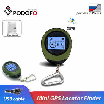 Podofo Mini GPS Receiver Navigation Handheld Locator Finder USB Rechargeable with Compass Outdoor Sport Travel Handheld Keychain - DISCOUNT ITEM  29% OFF All Category
