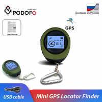 Podofo Mini odbiornik gps nawigacja ręczny lokalizator USB akumulator z kompasem Outdoor Sport Travel ręczny brelok