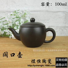 Traditional Chinese Teapot Tea pot Premium tea infuser purple clay tea set,Kung fu teapot kettle 10ml