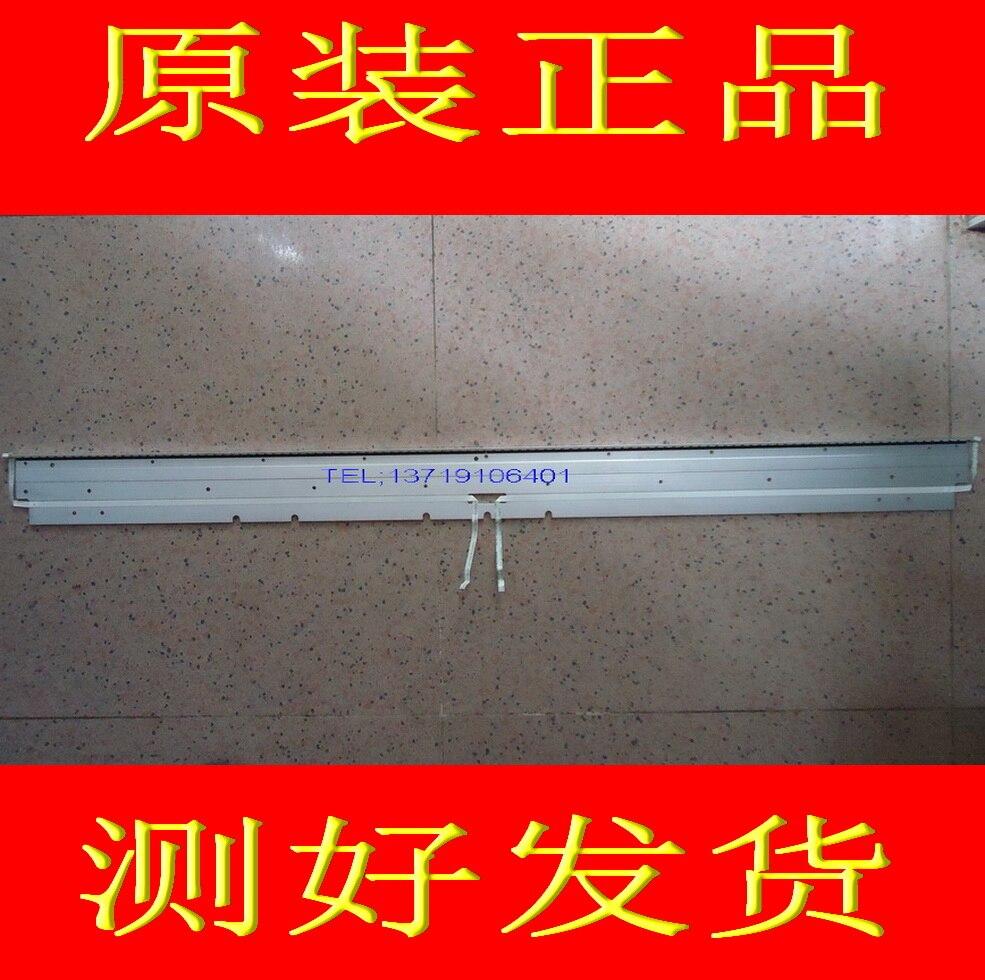 FOR Skyworth 42E70RD Backlight V420H2-LS1-TLEF1 Screen V420H2-LS1