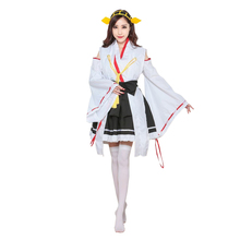 brdwn Kantai Collection womens Kongou Haruna cosplay costume Kimono