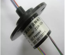 100PCS LOT 12 road 2A slip ring