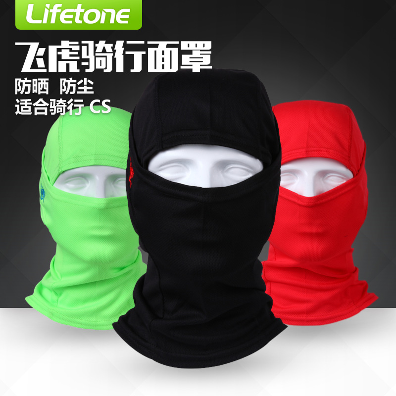 Q373Cycling Headwea Hat Windproof Half Face Mask Polyester Material Neck Gaiter Snowboard Mask CS Protect Mask Cycling Equipment