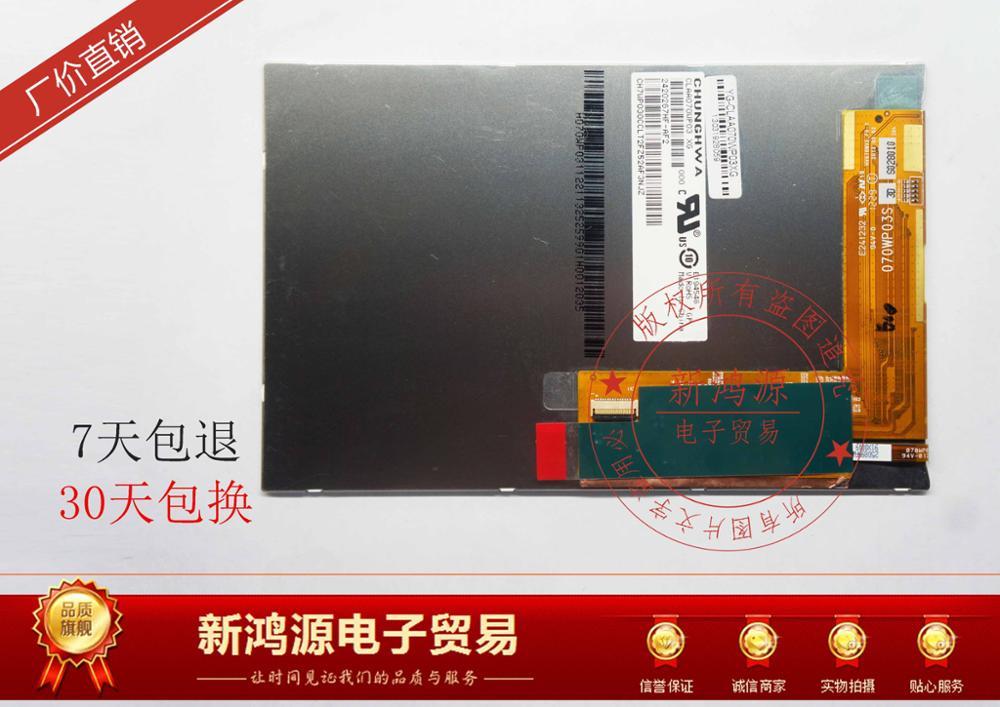Nexus 7 inch HYDIS HV070WX2-1E0 LCD screen