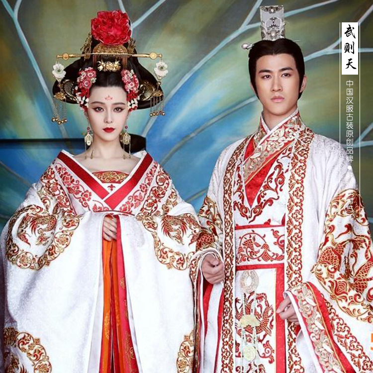 TV Play Great Tang Empress - Wu Zetian Actress Costume Delicate Embroidery With Gorgeous Long Tail Emperor & Empress Costume